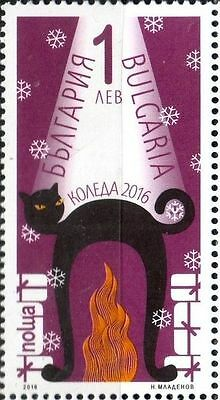 Mint stamp Christmas 2016 from Bulgaria