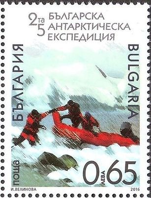 Mint stamp  25th Bulgarian Antarctic Expedition 2016 from Bulgaria