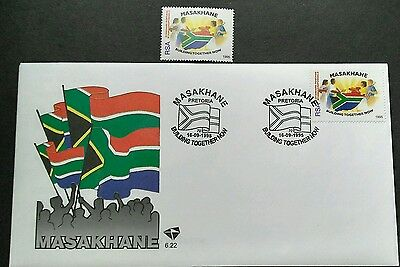 SOUTH AFRICA -1995 MAZAKHANE 60c STAMP (MNH), BOOKLET of 10 & FIRST DAY COVER.
