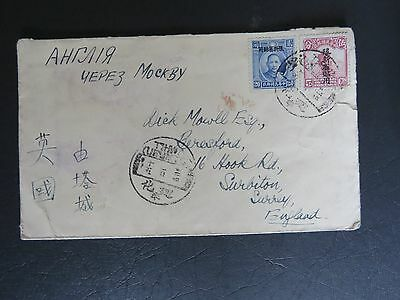 """CHINA entire from Xinjiang with 1922 post mark """"TAHCHENG"""""""