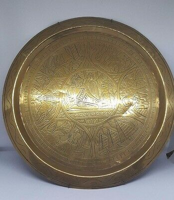 Large Egyptian vintage brass wall plate 33 cm