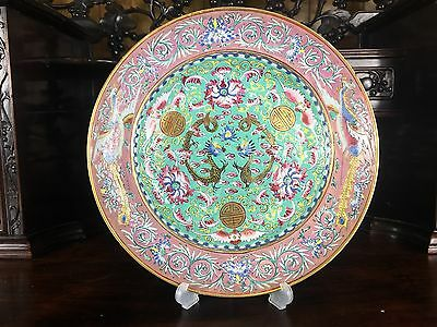 Antique Chinese Famille  Rose Plate Late 19Th Century