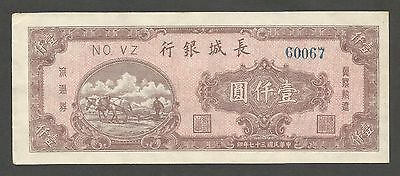 China Bank of Chang Chung, 1000 Yuan 1948; AU; P-S3056; Plowing; Great Wall