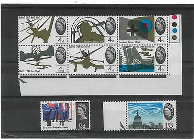 British Stamps Collection 1965 BATTLE OF BRITAIN 25th ANNIVERSARY Full Mint Set