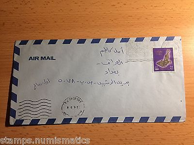 Oman 2000, Cover from (Salalah P.O.) to Iraq VF