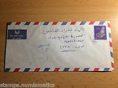 Oman 1999, Cover from (Bahla P.O.) to Iraq VF