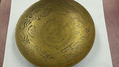"""Antique Brass Chinese Dragon Bowl Engraved China 8"""""""