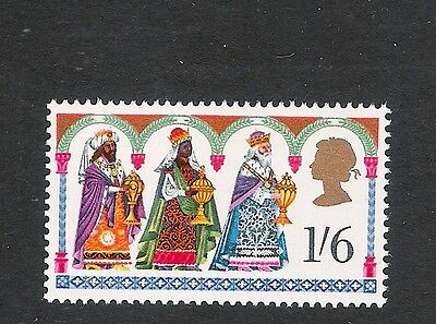ERROR/FLAW/VARIETY  MNH SG814g  Phosphor + Embossing omitted