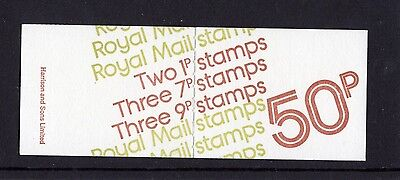 JUNE 1977 7p RIGHT SETTING 2  50p BOOKLET  MNH