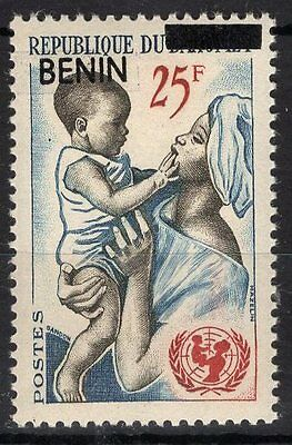 "Benin -Dahomey Stamps Overprinted ""Benin""  - MNH** - -High CV.Value!- (AB-1)"