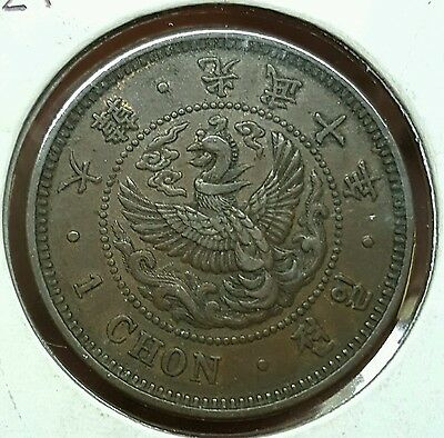 Very Rare & Low Mintage 1906 Korea 1 Chon coin in extra fine condition