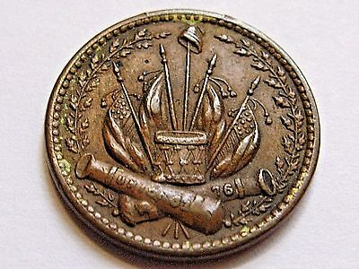 Civil War Token 1861-65 Our Country/Cannons CWT F-231/352a R1 AU