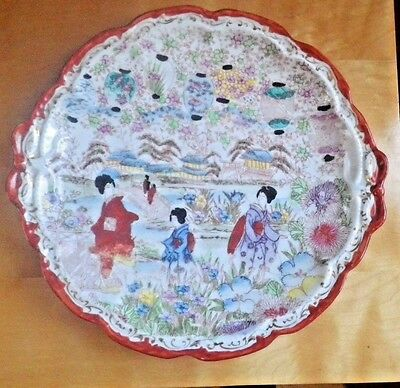 Vintage CHINESE Porcelain PLATE HAND PAINTED