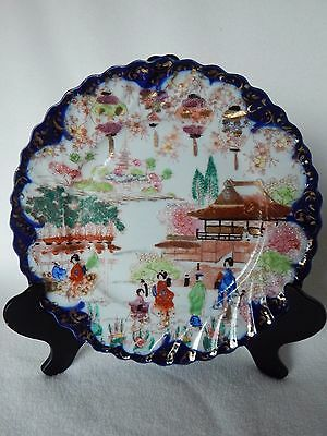 Vintage Japanese Chinese Oriental Blue Decorative Plate Pagodas & Lanterns