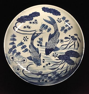 Antique 19th Century Chinese Koi Fish Blue and White Large Charger