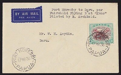Papua : 1936 First Flight Cover  Port Moresby-Daru  Lakatoi ONLY 12 FLOWN RARE!