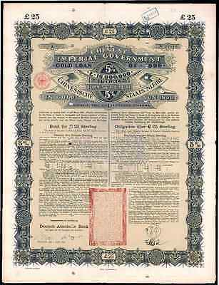 China: 1896 5% Gold Loan, £25 bond, Deutsch-Asiatische Bank