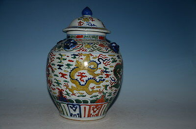 Fine Chinese Famille Rose Porcelain Dragon Pot