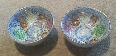 two miniature hand painted chinese Tea bowls