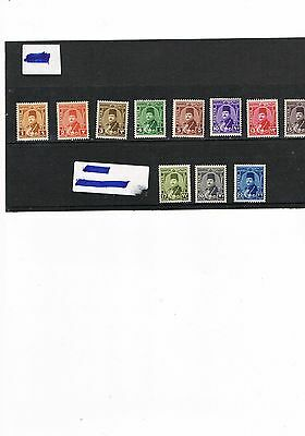 Egypt Stamps King Farouk Issue 1944-52 Mint #ad1