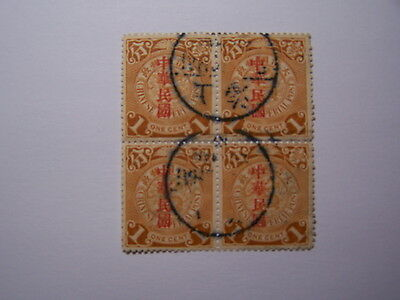 """Org. 3. Stamps Overprinted with """"Republic of China"""" in Song Typeface."""