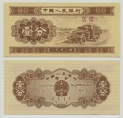 1953 Fen Truck Asia Currency Banknote