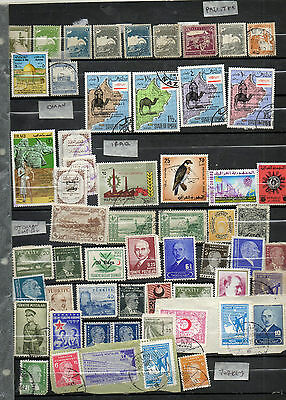 Collection of Stamps from Middle East, many countries, nice lot.