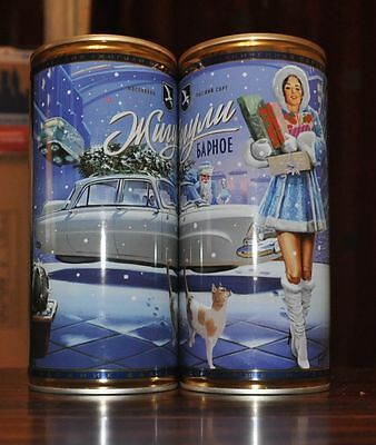 """New beer can """"ZHIGULI"""". Limited Edition,  pin-up #21."""