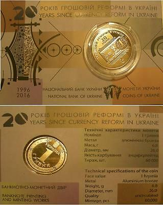 UKRAINE 1 Hryvnia 2016  ( 20 Years of Currency reform) UNC