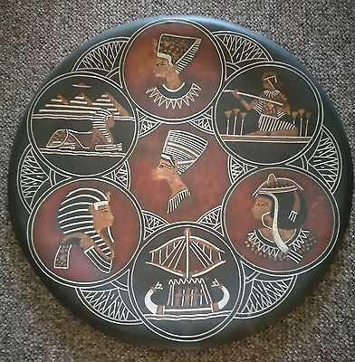Vintage Egyptian Plate / Wall Plaque Brass & Copper - Large 15.5 inches