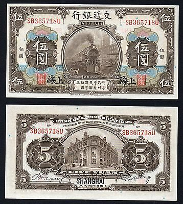 5 yuan Bank of Communications China 1914  FDS/UNC