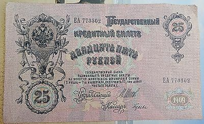 1909 - Imperial Russia - 25 Rubles Bank Note - Must See Photos!