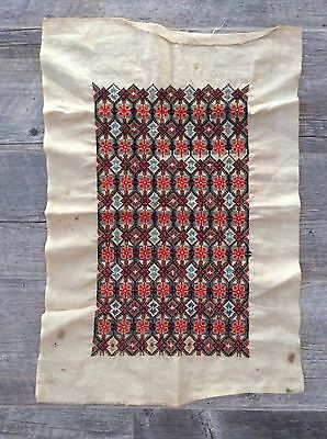 Vintage Needlepoint Multicolored Antique