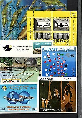 Kuwait, 7 S/S and M/S from 1991 to 2002 (MNH)