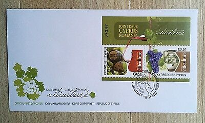 2010 Joint Issue Cyprus/Romania Viticulture - First Day Cover.