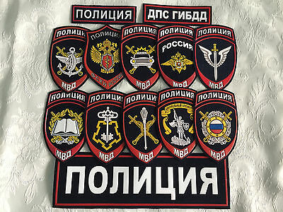 Russian patch. Russia Road, Transport, OMON, K-9, Mounted, drug Police Lot of 13