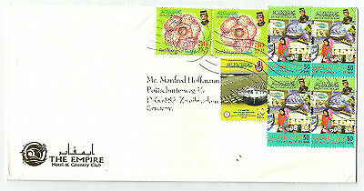 BRUNEI  2003 Hotel cover to Germany