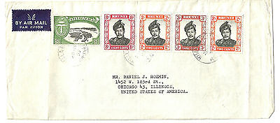 BRUNEI  1959 long cover to USA at $ 1.15 rate    Nice franking!