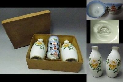 WWII Japanese Military Soldier Army Navy Memorial SAKE CUP and SAKE BOTTLE set-I