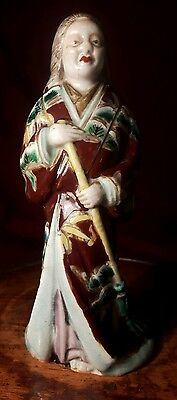 Old Japanese Porcelain Figure. Woman With Broom.