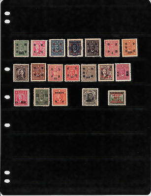 China Stamps.Over-Prints