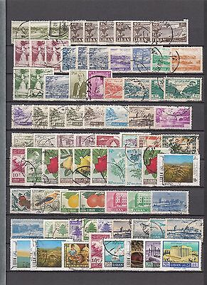 Lebanon early mint or used stamp accumulation Revenues Air mail etc
