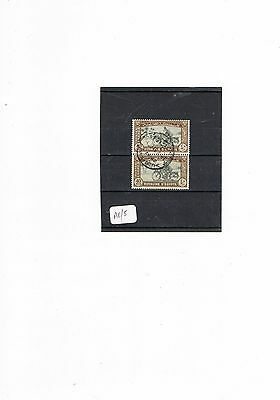 Egypt Stamp Pair Of Express Post Used #ae5