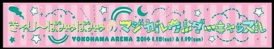 Kyary Pamyu Pamyu Official Towel tour 2014 merch kawaii harajuku
