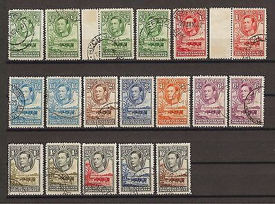 BECHUANALAND 1938-52 118-28 & Shades Fine Used Cat £189