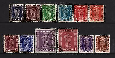 India 1950/51, F/Used 3pies to 2rupees Official Set.