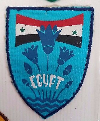 Patch / Badge - Egypt