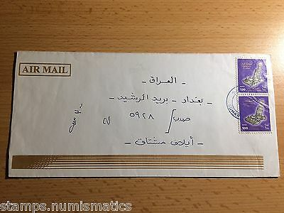 Oman 2000, Cover from (Sohar Int'l P.O.) to Iraq VF