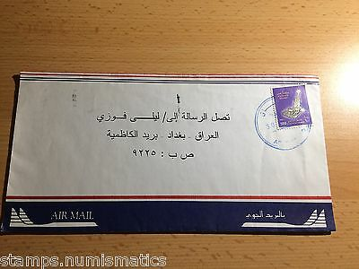 Oman 2001, Cover from (Arr Rustaq P.O.) to Iraq VF