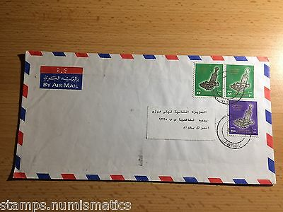 Oman 2001, Cover from (Jabroo P.O.) to Iraq VF